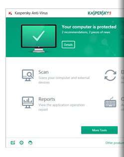 Kaspersky Anti-Virus 2017 Interface Screenshot